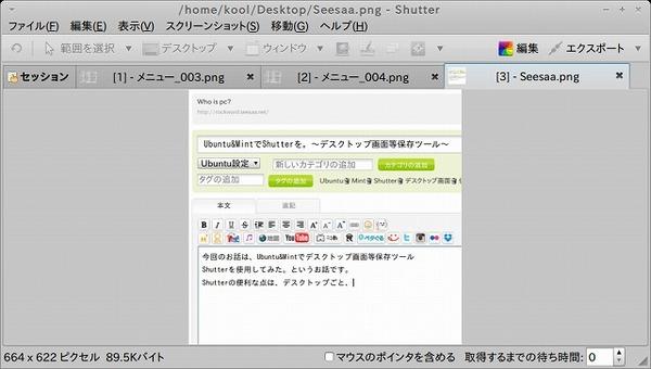 Shutter_006.jpg